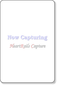 CGIスクリプトの解説と無料配布のサイト集です。