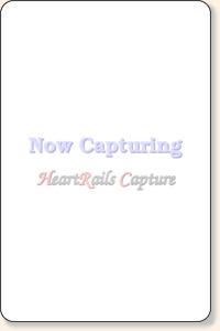 http://www2.citylife-new.com/backnumber/2013/01/H/H26.pdf