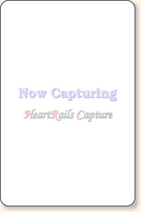 http://www2.citylife-new.com/backnumber/2013/06/H/H30.pdf