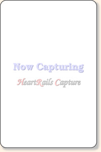 http://www2.citylife-new.com/backnumber/2013/04/H/H02.pdf