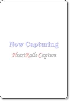 http://www.zenken-net.or.jp/wp/wp-content/uploads/c91d8642d01454be9d044488fb6a044a.pdf