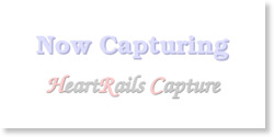 今あるモブログ環境で十分に速い。更なる高速化を求める意味は?