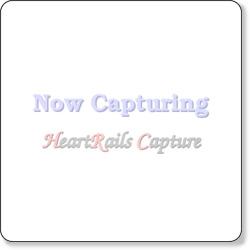 http://homepage3.nifty.com/spa_tochigi/index.htm