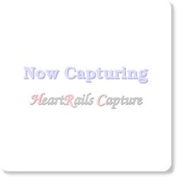 http://cashingbook.net/l/nihonhouki/