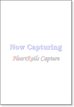 http://www.zenken-net.or.jp/wp/wp-content/uploads/868f10c804cc4867fd511727adb6815b.pdf