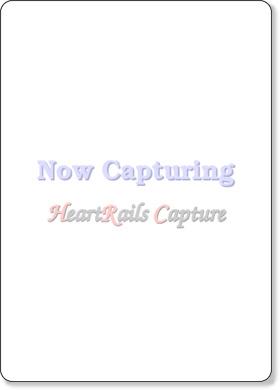 http://www.zenken-net.or.jp/wp/wp-content/uploads/pamphlet_19.pdf
