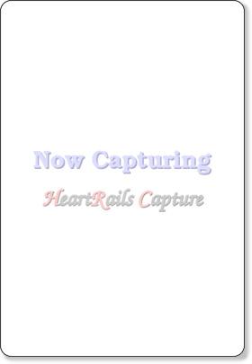 http://www.zenken-net.or.jp/wp/wp-content/uploads/5e02b1ea879f896616e09f605495395e1.pdf