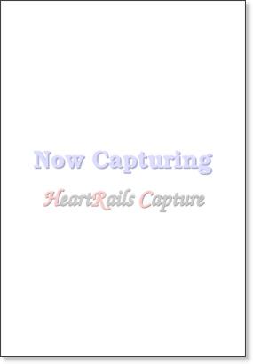 http://www.zenken-net.or.jp/wp/wp-content/uploads/b252edbb9e72b713b6a672b0aca8424d.pdf