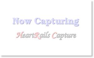 超新星ラブルソープ - Shining☆Star ジャケ写バージョン 限定版 人間が持つ健康復元力を高める商品を提供する 三共メディカルサイエンス株式会社