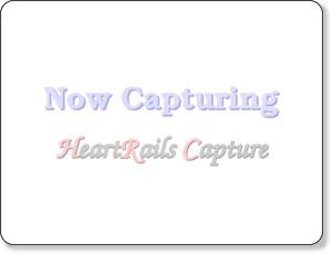 http://www.kirei-c.com/present_campaigns/detail/245