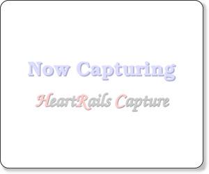 写真入りポストカード・挨拶状印刷|デジカメプリント、写真現像はカメラのキタムラへ