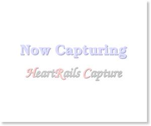 http://www.mlit.go.jp/kisha/kisha05/01/010711/01.pdf