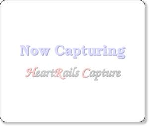 http://recruit-card.jp/?campaignCd=affa0001