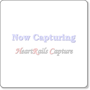 http://naniwacchi.just-size.jp/weblog/