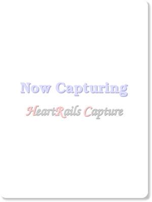 https://2012.tokyo.wordcamp.org/session/image-upload-eyecatch-image/