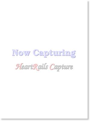 http://akaiwarc.web.fc2.com/hoshi2019.pdf