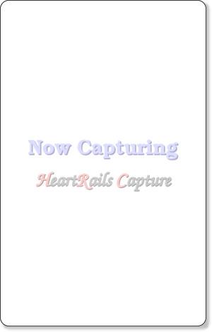 http://www.hiraganatimes.com/hiragana_blog/2010/05/post-104.html