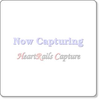 http://jp.bloguru.com/links