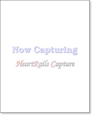 http://nenga.netprint24.jp/