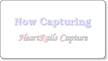 http://capture.heartrails.com/pdf?http://web.pref.hyogo.jp/contents/000121633.pdf