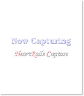 「宇宙戦隊キュウレンジャー」主演の岐洲匠と大久保桜子が「お泊まり&同伴出動」か|ニフティニュース