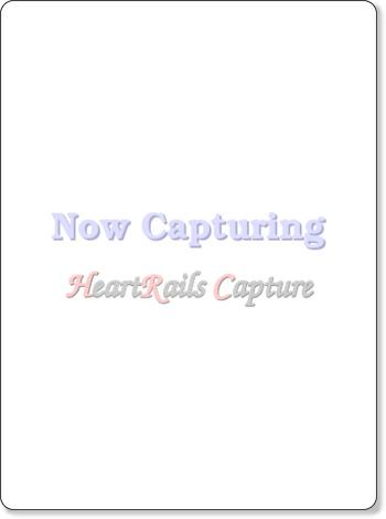 http://www.zenken-net.or.jp/wp/wp-content/uploads/e632f822a1d01220b086f564e7c8fed4.pdf