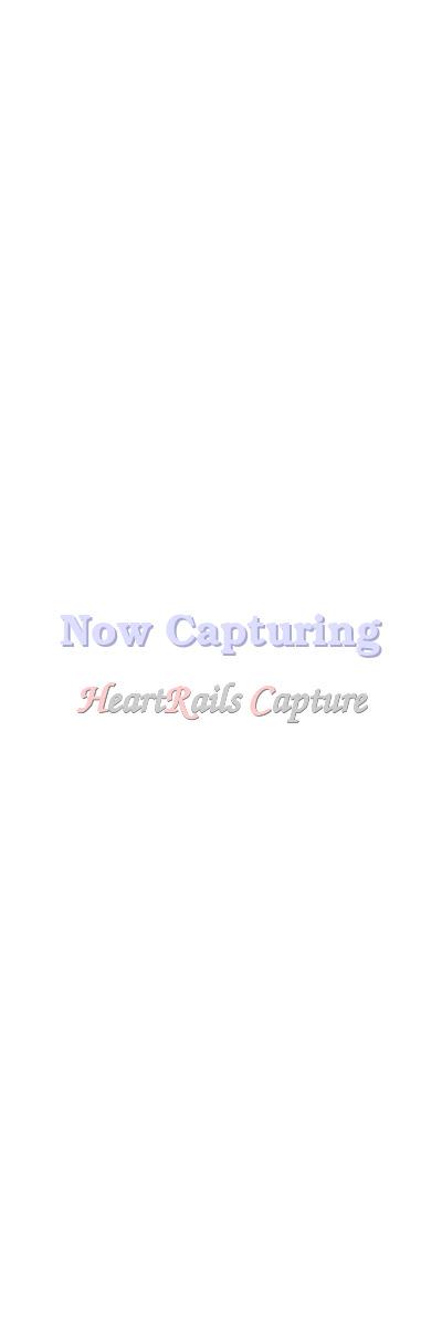 http://corp.rakuten.co.jp/careers/engineering/women/fumi.html
