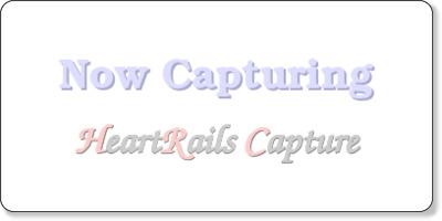 http://mhfhonoka.cart.fc2.com/
