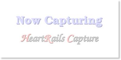 ストラテジー株式会社 - SignalNow Express