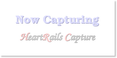 Tumblr Thumbnails | Tumblrのサムネイルを作成するサービス