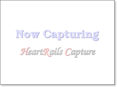 http://www.eurogamer.net/articles/2015-03-22-out-ran-meeting-yu-suzuki