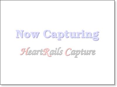 http://www.daily.co.jp/newsflash/gossip/2013/10/07/0006400262.shtml