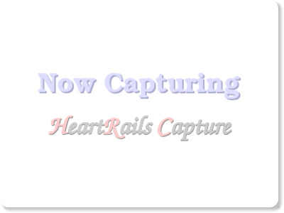 HeartRails Capture | サムネイル画像/PDF ファイル作成サービス