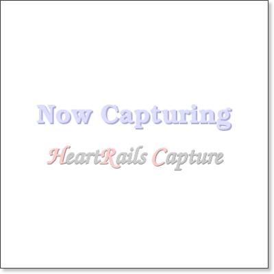 62130381c88f9 桜を楽しむサイトまとめ 開花速報・ライブカメラ・歌・動画など   無料 ...