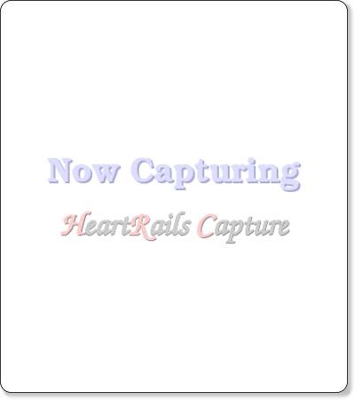 http://r25.yahoo.co.jp/girl/detail/?id=20110915-00021451-r25&order=1