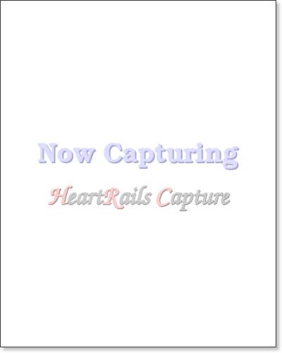 http://www.sekitankasekikan.or.jp/images/accessmap.pdf