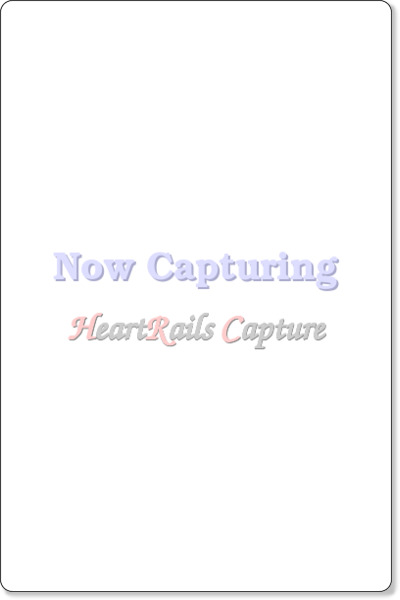 http://www2.citylife-new.com/backnumber/2012/01/H/banpaku.pdf