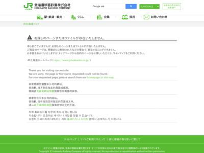 http://capture.heartrails.com/large/?http ... : 日本地図 見やすい : 日本