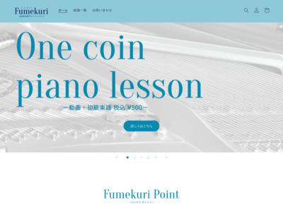 PDF楽譜ダウンロードサイト|fumekuri.com