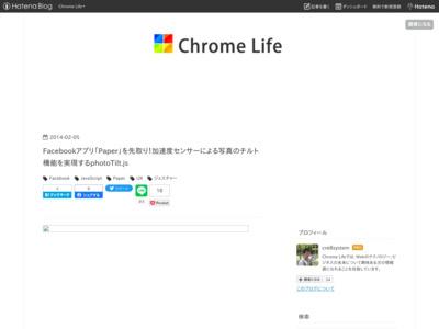 Chrome Life