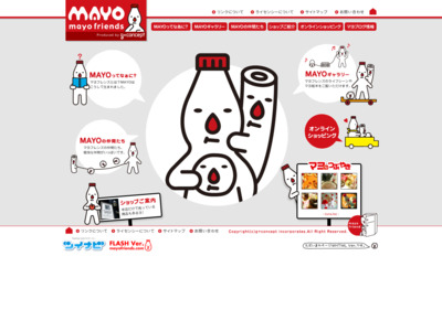 MAYO friends – produced by g+concept -