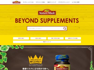 ネイチャーメイド – アメリカNo.1サプリメント | 大塚製薬
