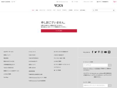 トゥミ(TUMI)公式サイト オンラインストア |トレイサー登録