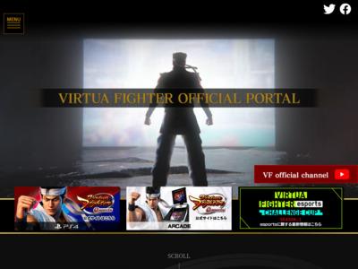 Virtua Fighter5 Final Showdown:バーチャファイター5 ファイナルショーダウン 公式ウェブサイト