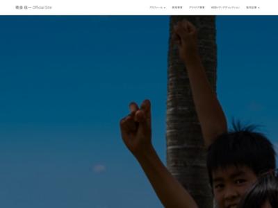 ソーシャルグッドな人たちの情報発信を応援するWEBマガジン – Handmade Future !