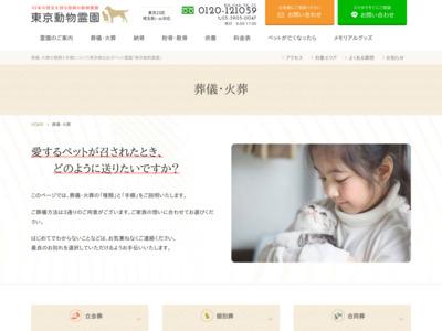 http://www.tdr.co.jp/flow/