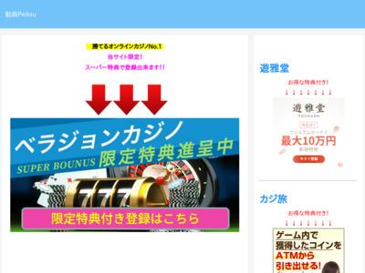 ホームページ制作実績:飲食店(和食) ポータルサイト