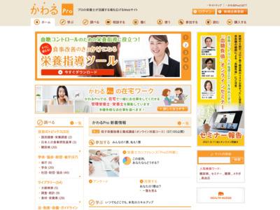 ホームページ制作実績:その他 (業種リスト追加待ち) ポータルサイト