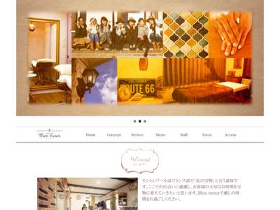 ホームページ制作実績:美容室・理容室 案内サイト