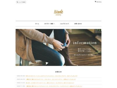 ホームページ制作実績:ブランド ショッピング